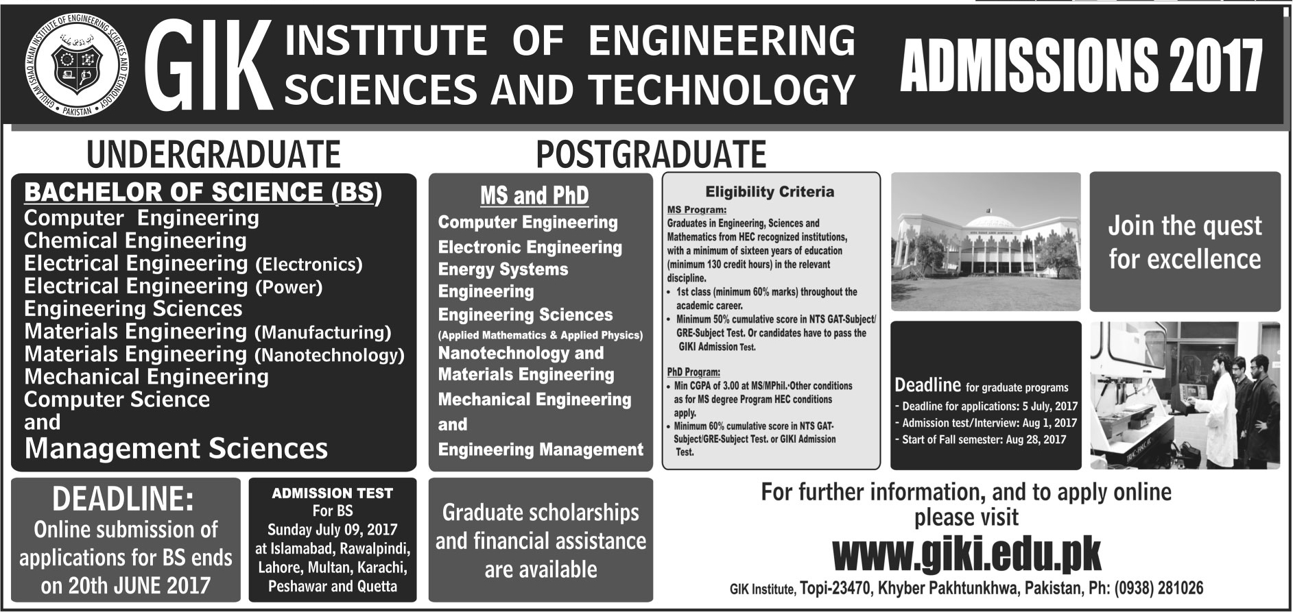 GIKI Ghulam Ishaq Khan Institute of Engineering Sciences and Technology Admission 2017 Undergraduate and Graduate Programs Form Donwload Entry Test Schedule