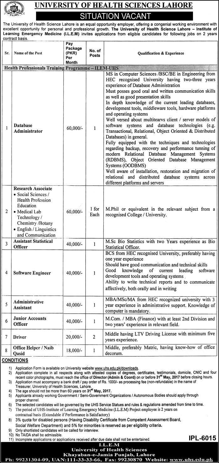 University Of Health Sciences Lahore Jobs 2017 Vacancy For