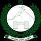 Govt Jobs in KPK Pakistan Division Districts Tehsil City