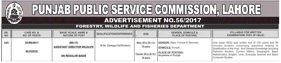 Ppsc forestry wildlife and fisheries department punjab for Department of fish and wildlife jobs